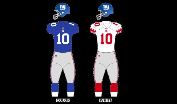 giants_uniform